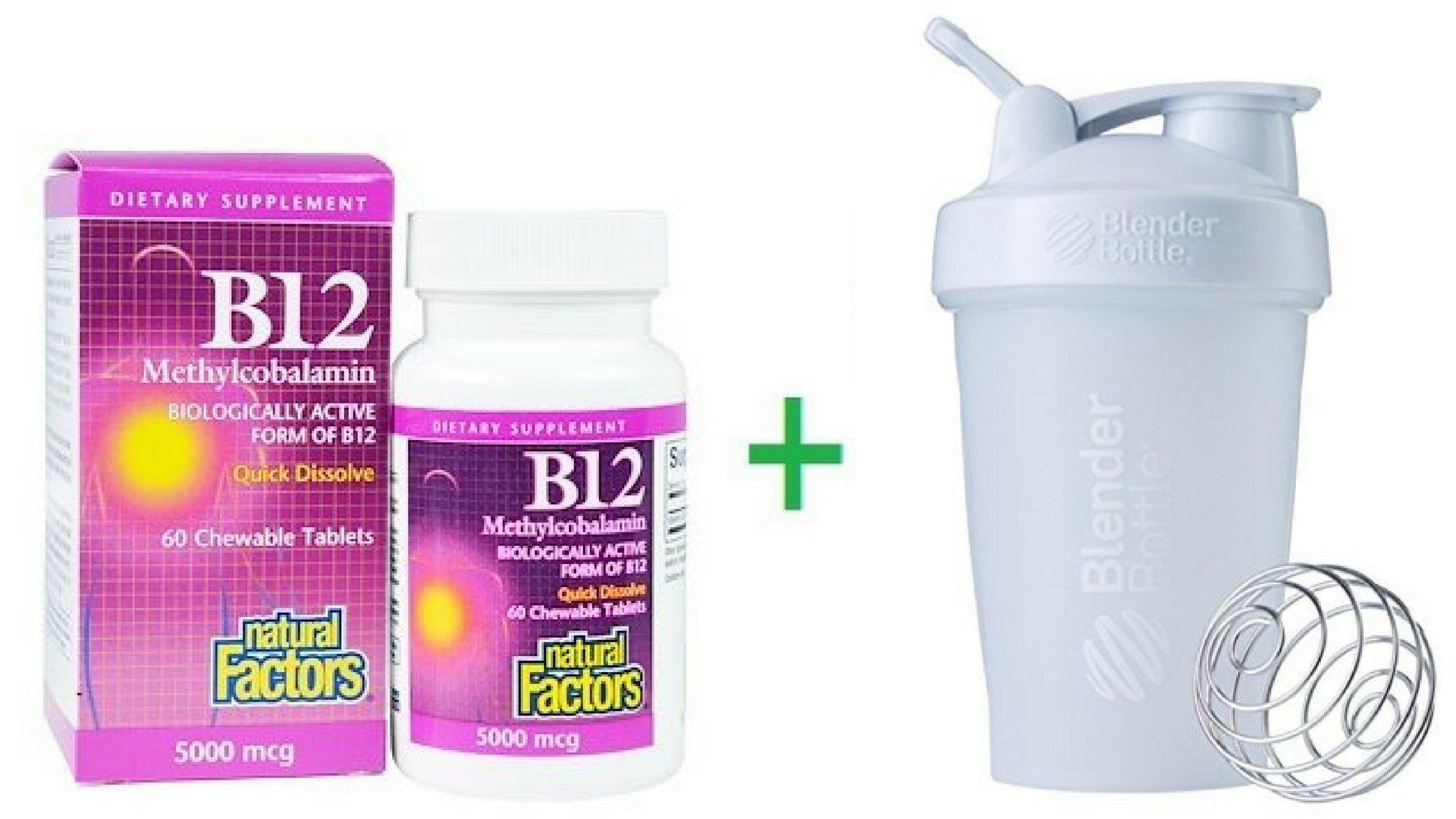 Natural Factors, B12, Methylcobalamin, 5000 mcg, 60 Chewable Tablets + Sundesa, BlenderBottle, Classic With Loop, White, 20 oz