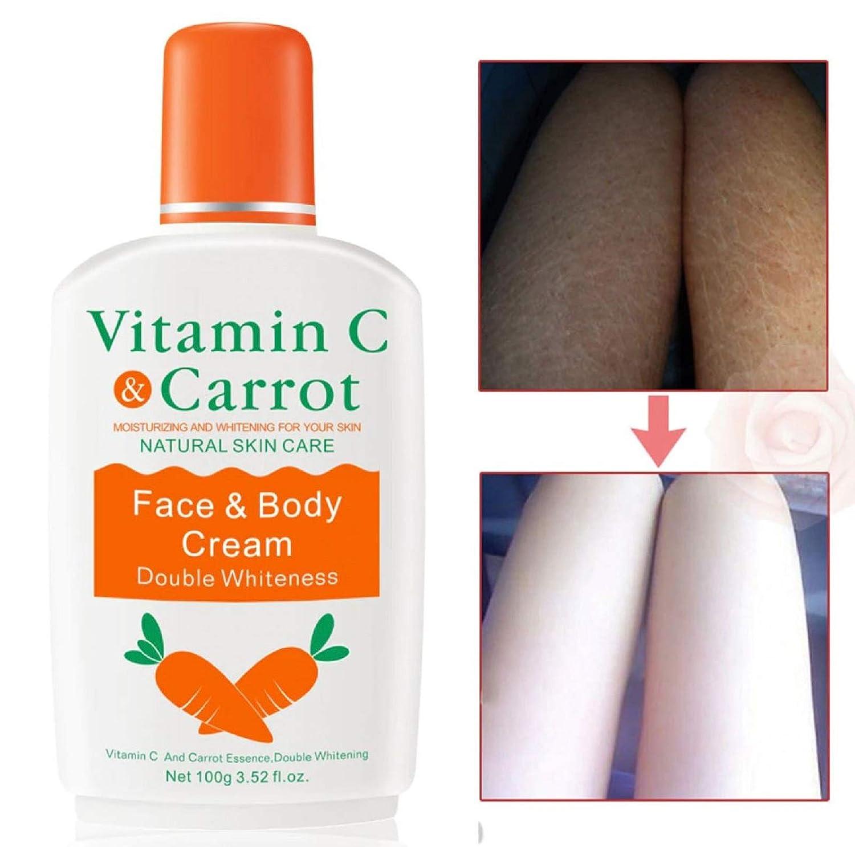 Vitamin C Carrot Bleaching Face Body Cream skin whitening Moisturizing Body Lotion skin lightening cream by Superjune