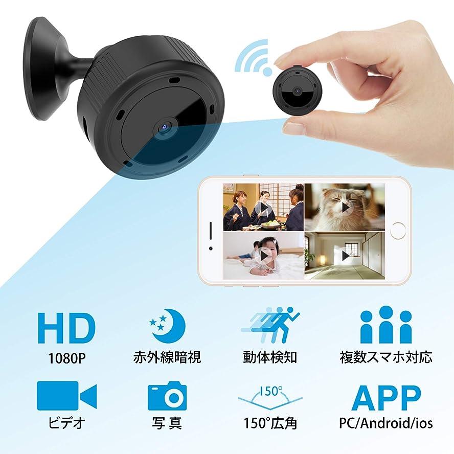 回転パーセントどっちでも【Amazon Alexa認定取得】TP-Link ネットワークカメラ 見守り 簡単設置 無料クラウド 音声通話 防犯カメラ ベビーモニター 監視カメラ ペット見守りカメラ 3年保証 Kasaカメラ Pro KC120