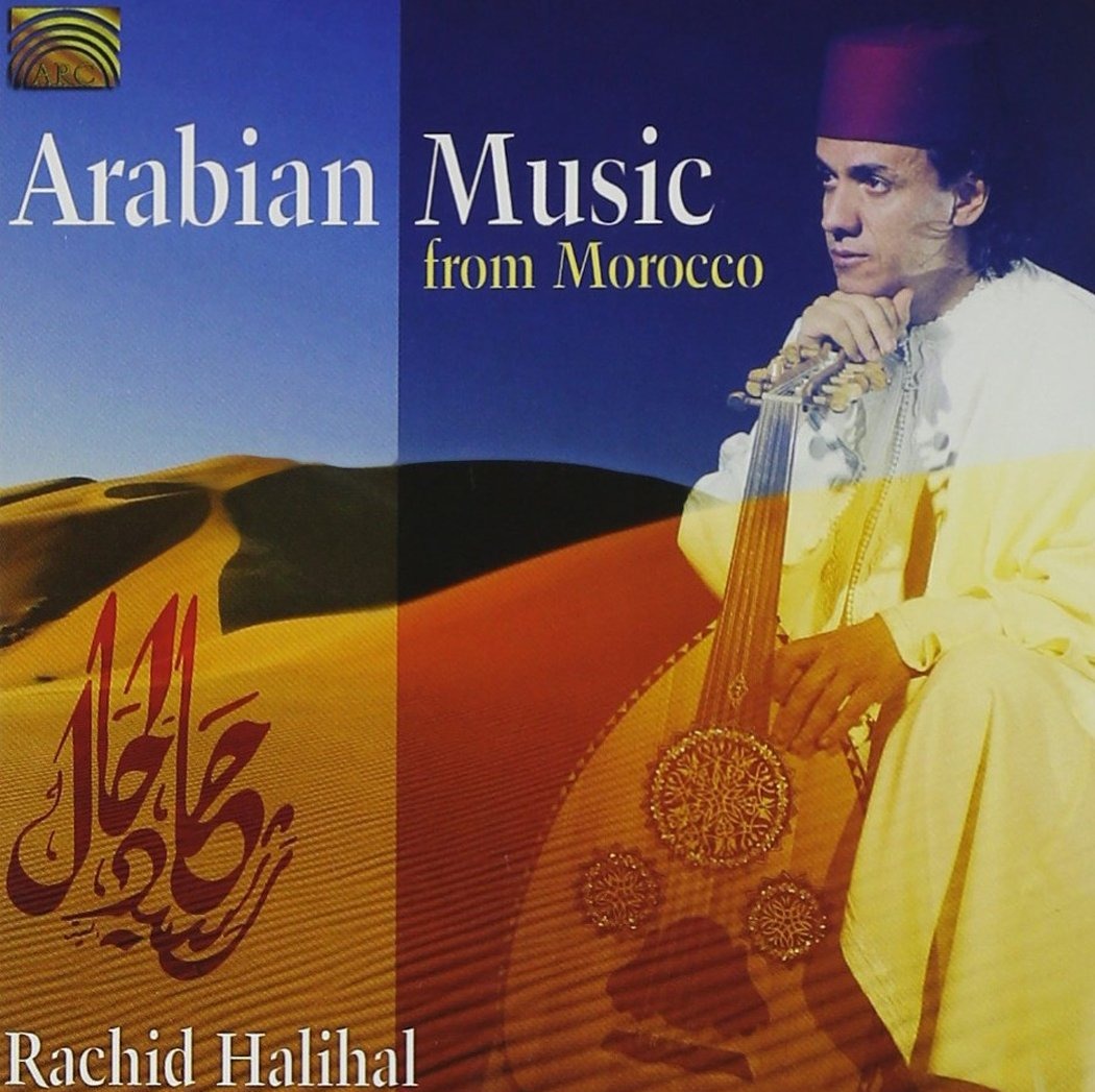Arabian Music from Morocco by ARC Music