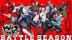 【キャラクターソング】ヒプノシスマイク-Division Rap Battle- 新曲CD(仮)