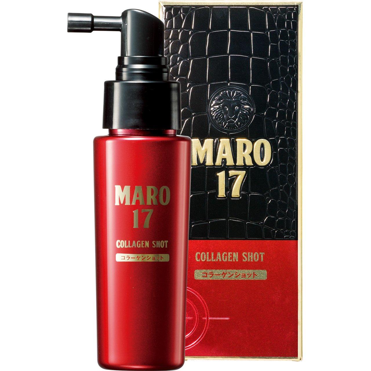 MARO17コラーゲンショット
