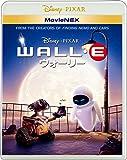 ウォーリー MovieNEX [ブルーレイ+DVD+デジタルコピー(クラウド対応)+MovieNEXワールド] [Blu-ray]