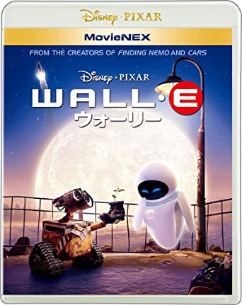 Amazon | ウォーリー MovieNEX [...