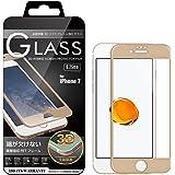 iPhone7 (4.7インチ) 3D ガラスフィルム全面 保護 ソフトフレーム 飛散防止 9H 液晶ガラス 高透明 iPhone 7 対応 (ゴールド) 3D-I7-GLD408