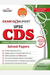 UPSC CDS (Combined Defence Services Examination) Exam Goalpost, Solved Papers Paperback