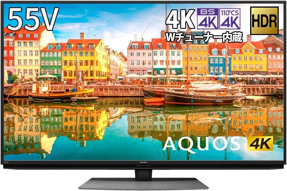 シャープ 55V型 液晶 テレビ アクオス