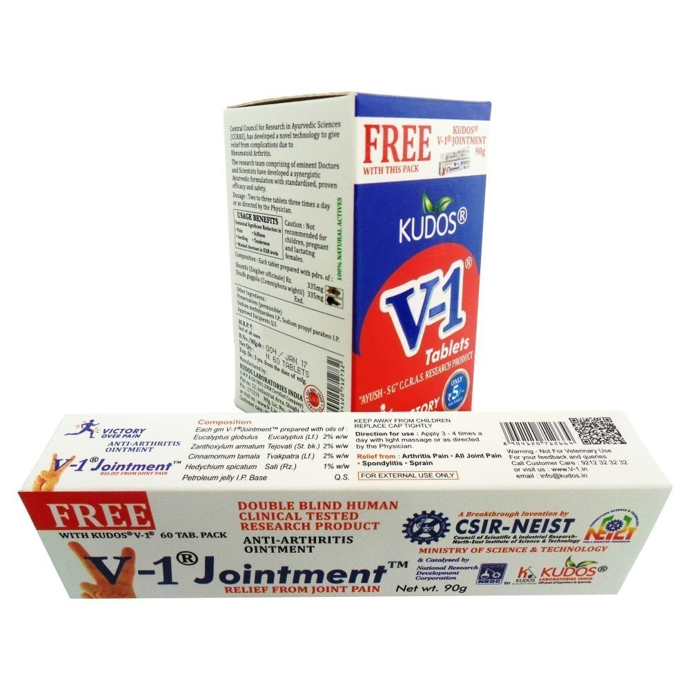 Kudos V1 60 Tablets with Free V1 Jointment Tube 90gm Herbal Ayurvedic Natural Active Safe No Side effect Combo For Perfect joint pain relief (10)