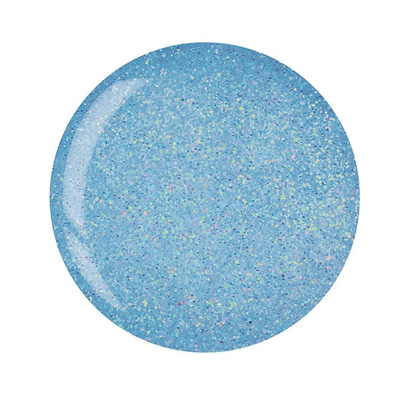 Cuccio Colour Powder Polish Nail Dipping Acrylic System 45g - Glitter