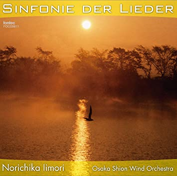 デメイ:交響曲第4番「歌のシンフォニー」
