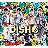 【ローソン・HMV独占盤】 ピーターパンシンドローム