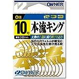 OWNER(オーナー) 本流キング フック 10号 釣り針