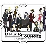 デュラララウンジ!! in パシフィコ横浜 [DVD]