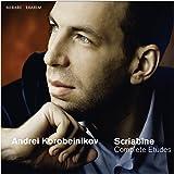 Scriabin / Complete Études