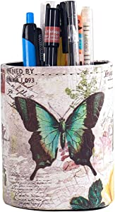 Pen Pencil Holder, Floral Flower Pattern Pen Cup Container PU Leather Desk Organizer Stand Decor Brush Scissor Holder Desk Organizer Decoration for Office Desk Home Decorative (3.1X4.1in(PG-7))