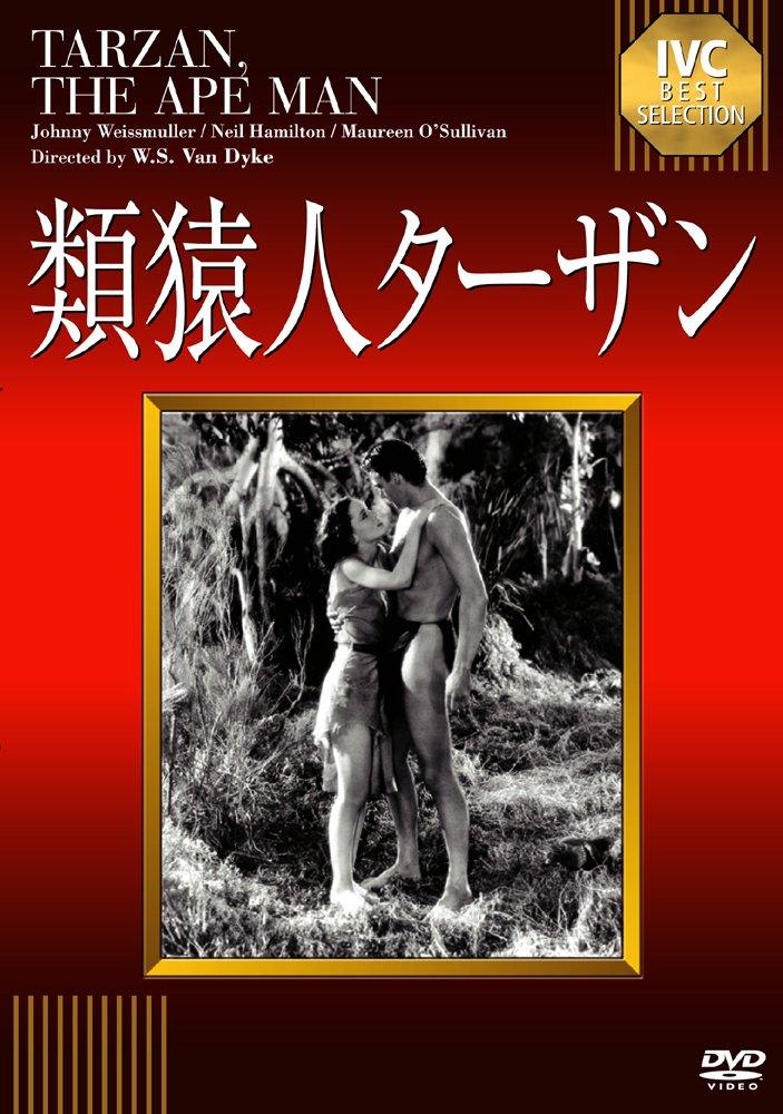 �މ��l�^�[�U���sIVC BEST SELECTION�t [DVD]