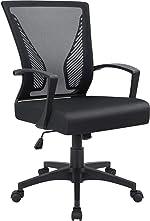 Furmax Office Mid Back Swivel Lumbar Support Desk, Computer Ergonomic Mesh