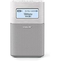ソニー SONY ホームラジオ SRF-V1BT : FM/AM/ワイドFM/Bluetooth対応 ホワイト SRF-V1BT W