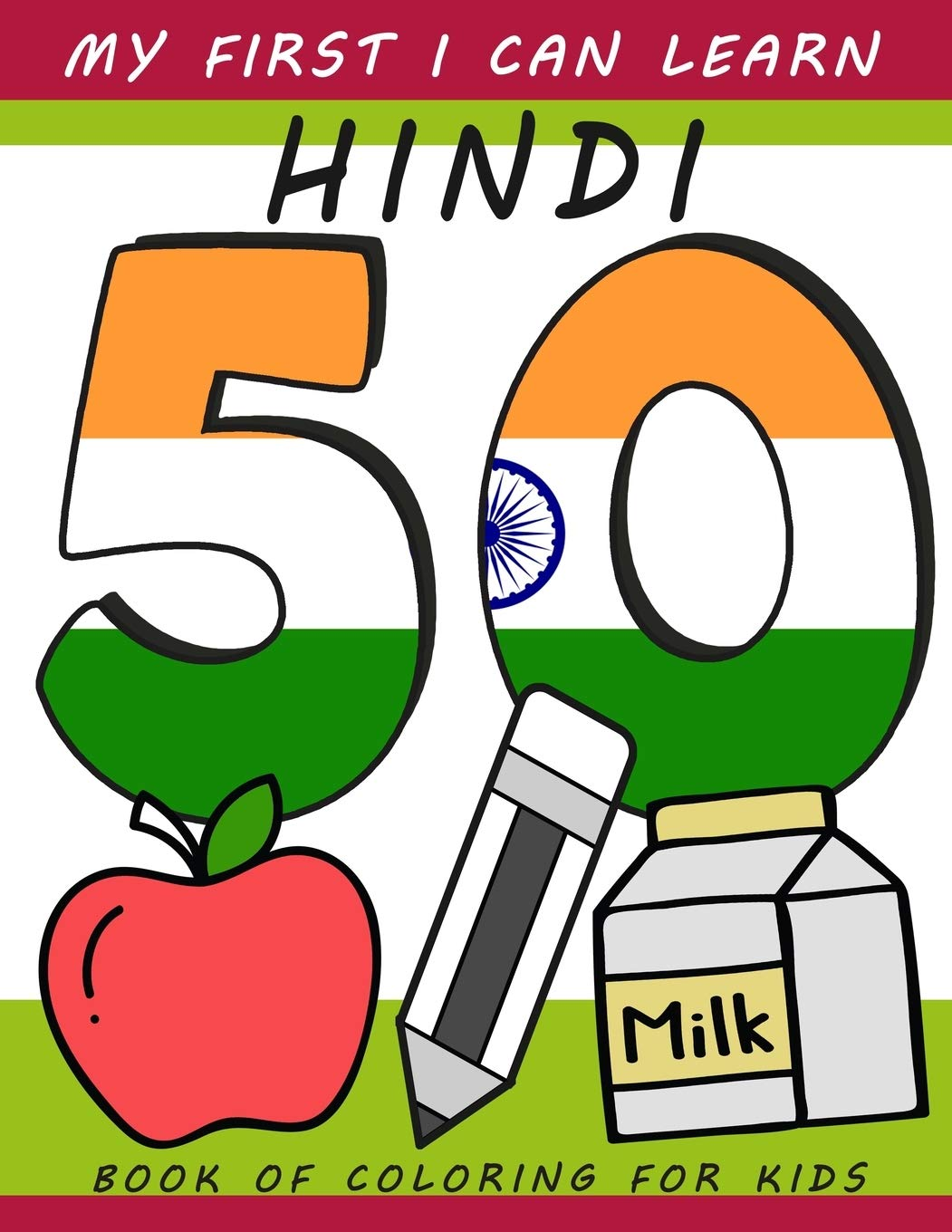 My First I Can Learn Hindi Book Of Coloring For Kids 3 5 Years Preschool Words Coloring Collection For Children Smiths Anna 9781701684188 Amazon Com Books