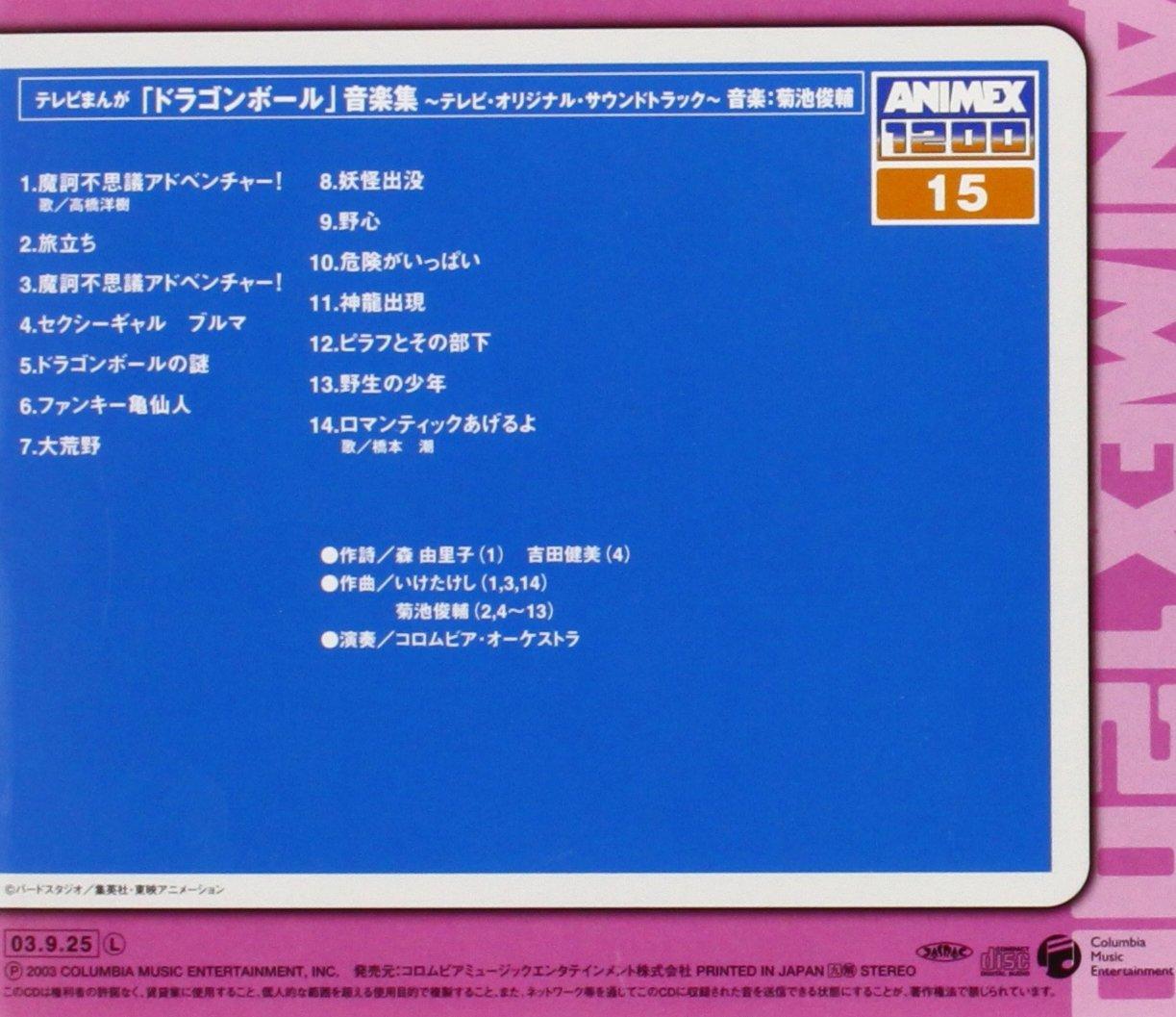 Amazon   〈ANIMEX 1200シリーズ...