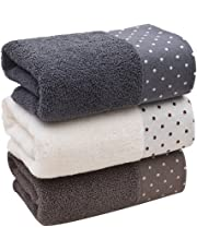Lot de 3 serviettes de bain en coton doux, lavable en machine