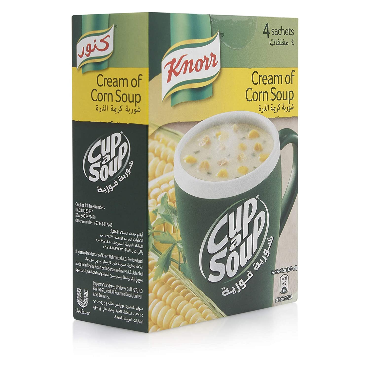 Knorr Cream Of Corn Soup, 80g: Amazon in: Grocery & Gourmet Foods
