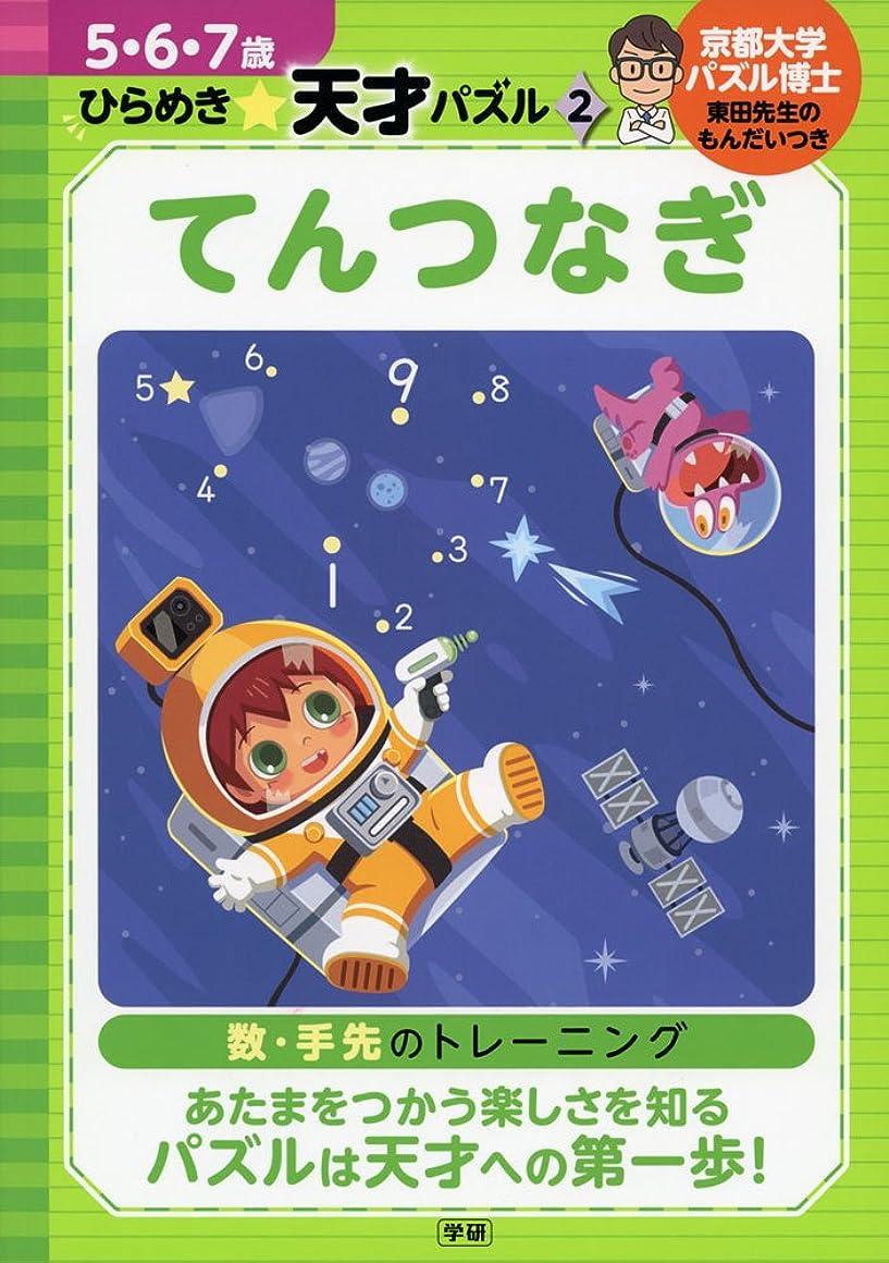ベスト梨並外れて0-5歳児 子どもの「やりたい! 」が発揮される保育環境 (Gakken保育Books)