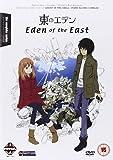 Eden Of The East [DVD]