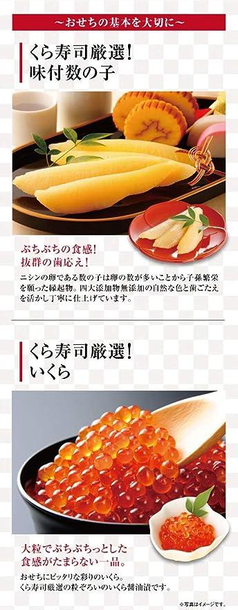 寿司 オードブル くら