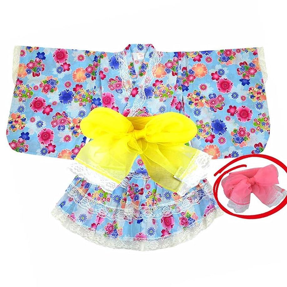 継承気晴らしボンド浴衣 子供 セット キッズ ベビー ドレス サンドレス セパレート 花柄 帯セット Pinky Flash 桜紫 90cm 3357090607PU90