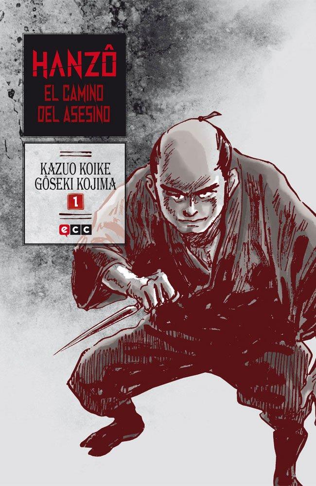 Hanzô: El camino del asesino: Hanzô 1 - 2ª ed.: Amazon.es ...