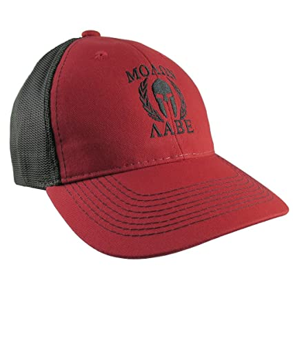 62ef52f7 Amazon.com: Molon Labe Spartan Warrior Mask in Laurels Black Embroidery on  an Adjustable Red and Black Structured Truckers Style Ball Cap: Handmade