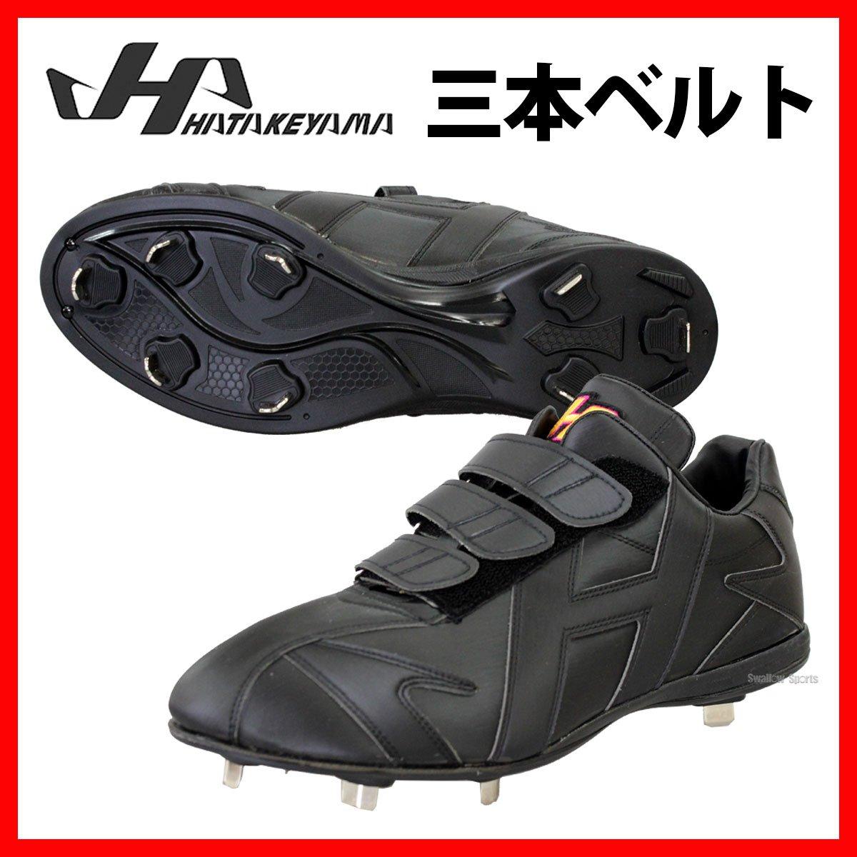 ハタケヤマ hatakeyama 限定 スパイク マジックテープ ベルクロ 3本ベルト式 KT-SP3TB B06Y5HZT6L 28.5cm ブラック