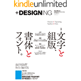 +DESIGNING VOLUME 40