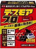 デスモアプロ トレータイプ  [ネズミ駆除剤 15gX4トレー]