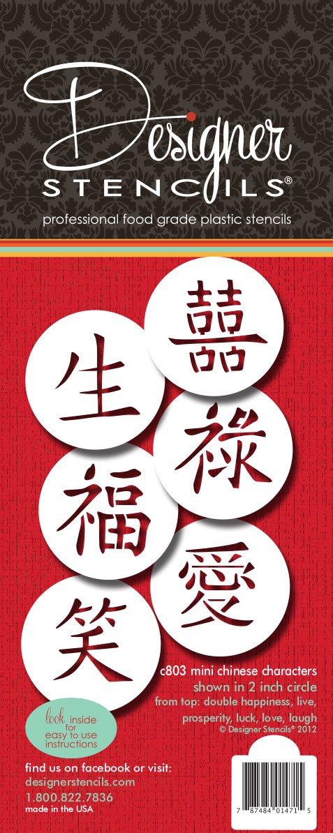 Amazon Designer Stencils C803 Chinese Characters Stencil Set