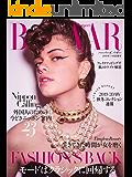 Harper's BAZAAR(ハーパーズ・バザー) 2019年7・8月合併号 (2019-05-20) [雑誌] Harper's BAZAAR(ハーパーズ・バザー)