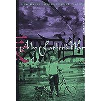 My Father's War: A Novel