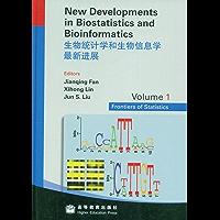 生物统计学和生物信息学中的最新发展(New Developments in Biostatistics and Bioinformatics) (English Edition)