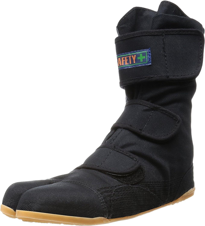 [Marugo] Tabi boots Ninja Shoes Jikatabi (Outdoor tabi) Magic Safety Verclo, w. Resin Toe Cap