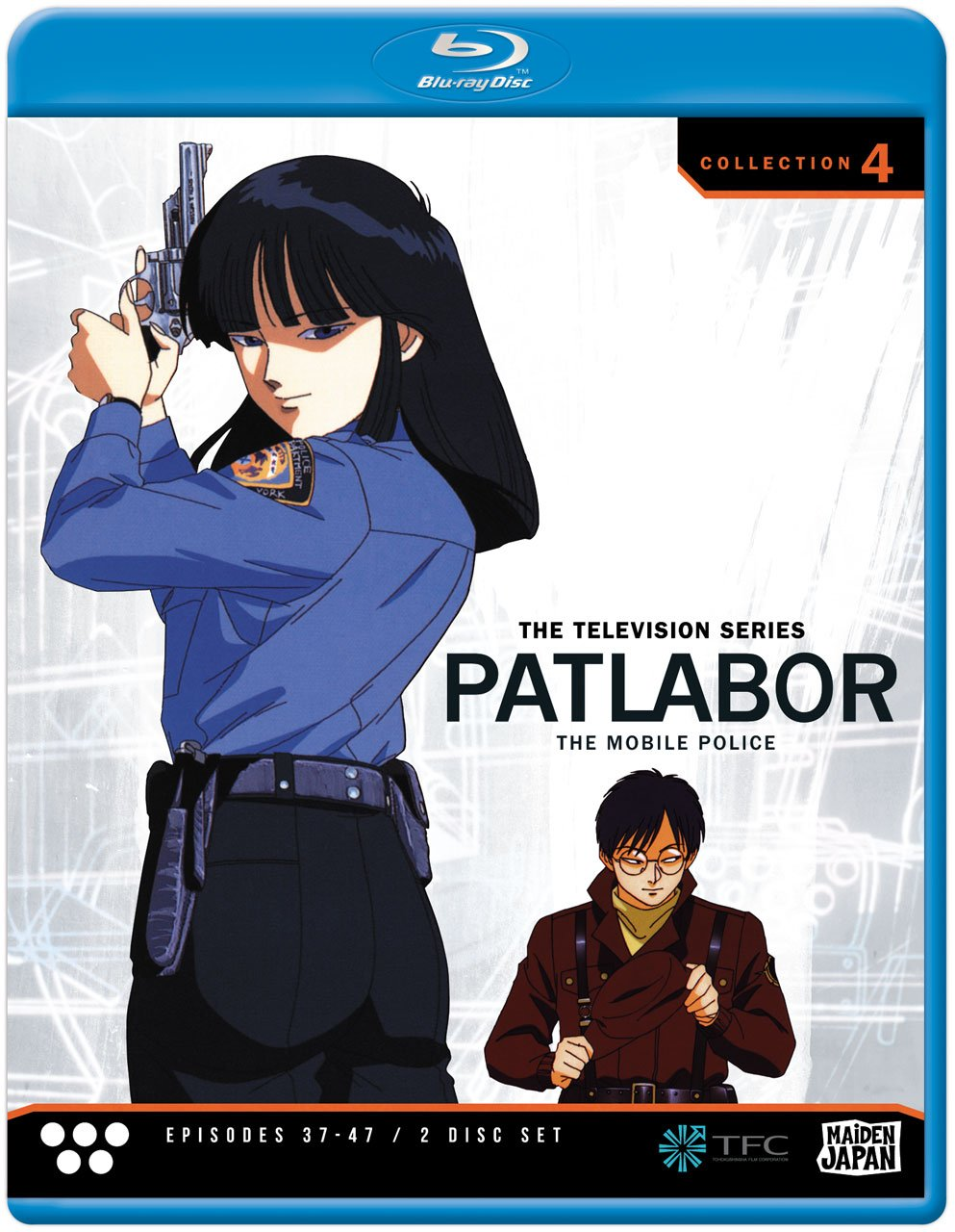 Blu-ray : Patlabor Tv Collection 4 (Subtitled, Dubbed, 2PC)