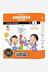 Chinese for Kids: 10 First Reader Books with Online Audio, Pinyin, Traditional Characters (Children Learning Mandarin) Set 1 by Language Together Paperback