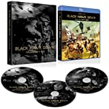 Black Hawk Down (Extended) 3 Disc Set Import