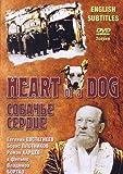 Mikhail A. Bulgakov Heart Of a Dog (Sobachie Serdtse) Digitally Remastered Video & Audio with English Subtitles NTSC