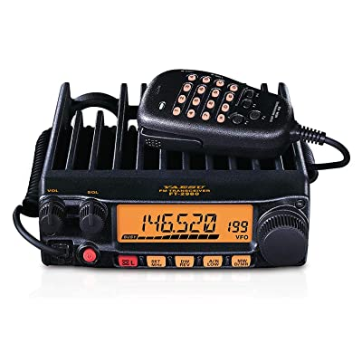 FT-2980R FT-2980 Original Yaesu 144 MHz Single Band Mobile Transceiver 80 Watts - 3 Year Manufacturer Warranty: Car Electronics