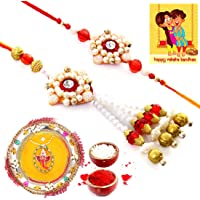 Gomati Ethnic Multicolour Rakhi for Brother
