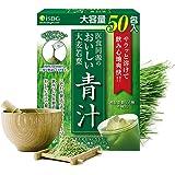 ISDG 大麦若葉青汁パウダー 50包/ケース