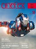 Cinefex No.30 日本版 −アイアンマン3−