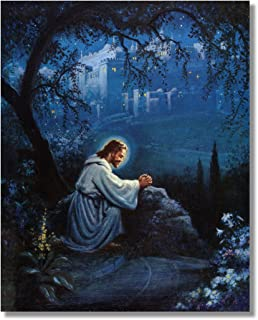 Jesus Christ Praying At Gethsemane Religious Christian Wall Picture 16x20 Art Print & Amazon.com: Jesus Christ Walking On Water Religious Wall Picture Art ...