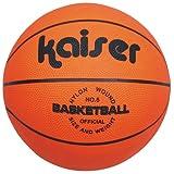カイザー(kaiser) キャンパス バスケット ボール 5号